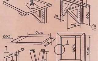 Как сделать откидной стол