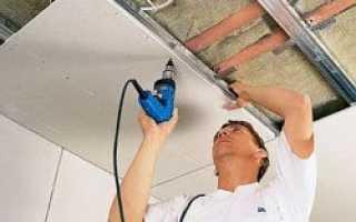 Потолок из гипсокартона на кухне: как сделать подвесной потолок своими руками