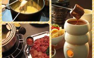 Набор для фондю: гель, топливо, горелка и посуда, как пользоваться фондюшницей