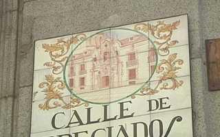 Испанская плитка для кухни на фартук и напольная 10х20: укладка Монополии