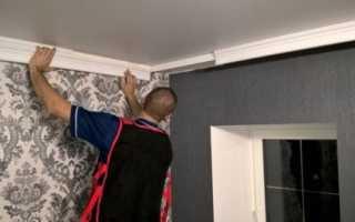 Как клеить потолочный плинтус на обои