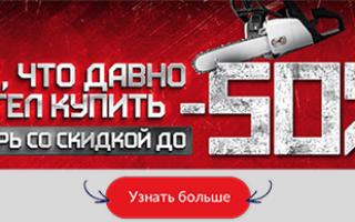 Перфораторы Днiпро-М