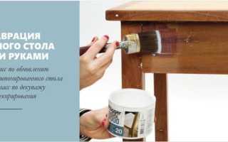 Реставрация кухонного стола: как обновить старую поверхность своими руками
