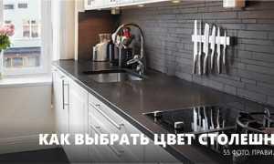 Цвета столешниц для кухни: как правильно подобрать к кухонному гарнитуру