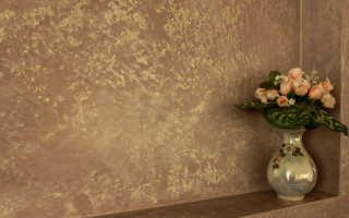 Отделка стен в прихожей декоративной штукатуркой + фото