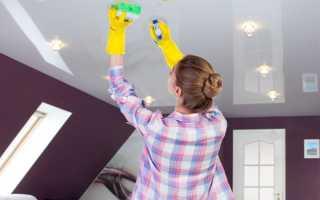Как помыть натяжной потолок в домашних условиях, без разводов