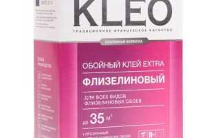 Как выбрать клей kleo для флизелиновых обоев