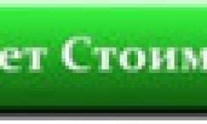 Столешница из оникса: желтая, зеленая, коричневая, розовая, серебристая, серая