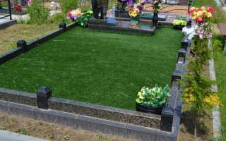 Как благоустроить территорию на кладбище