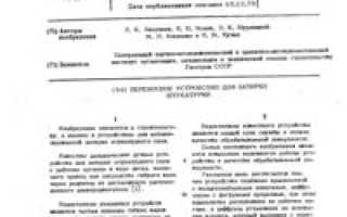 Архивы Штукатурка – Страница 2 из 2 – Page 2