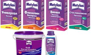 Клей Метилан для флизелиновых обоев