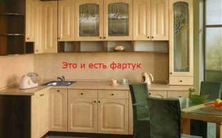 Фартук для кухни своими руками: из чего и как лучше сделать кухонный фартук