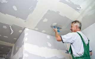 Как шпаклевать потолок из гипсокартона: под покраску, своими руками