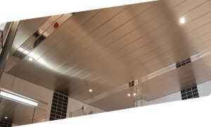 Как разобрать реечный потолок своими руками