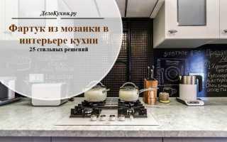 Плитка мозаика для кухни на фартук: стеклянная, керамическая, металлическая