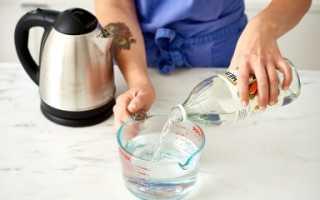 Как почистить чайник от накипи уксусом в домашних условиях: выбор рецепта