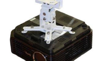 Кронштейн для проектора потолочный: универсальный, крепление, установка своими руками